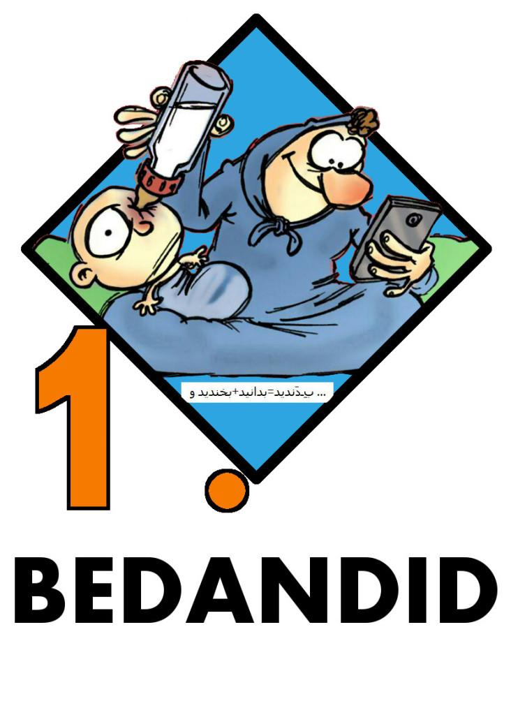 bedandid