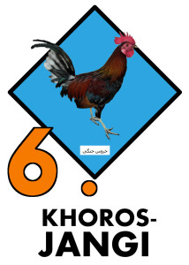 khorosjangi