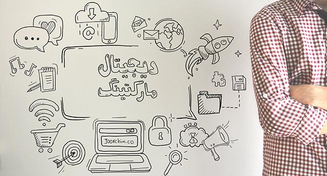 ۱۰ دلیل برای همکاری با آژانس دیجیتال مارکتینگ