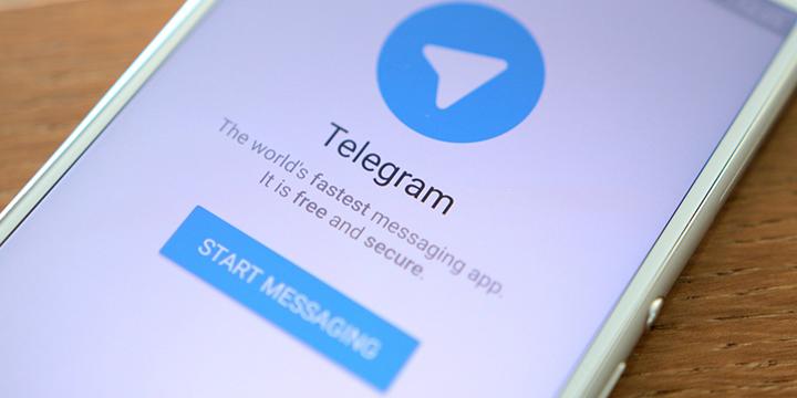 تلگرام و بازاریابی دیجیتال