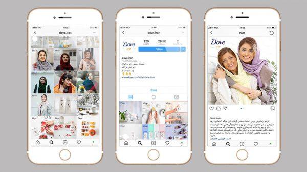 بازاریابی در شبکه های اجتماعی (دیجیتال مارکتینگ)